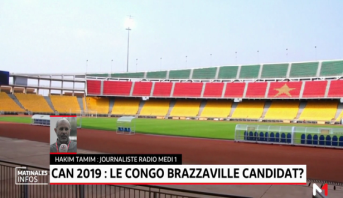 CAN 2019: le Congo Brazzaville candidat?