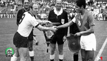 """كان ياما CAN > غياب """"الأسود"""" عن """"الكان"""" منذ انطلاق البطولة إلى الدورة الثامنة عام 1972"""