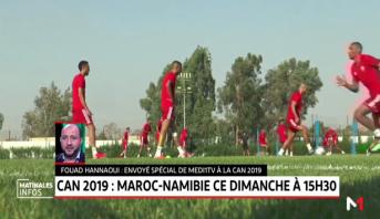 CAN 2019: Premier match des Lions de l'Atlas conte la Namibie
