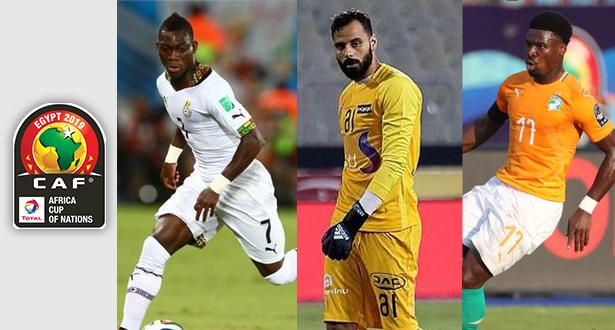 كأس أمم إفريقيا 2019 ... شبح الإصابة يطارد عددا من نجوم البطولة