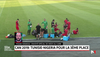 CAN-2019: Tunisie-Nigeria pour la 3e place de la CAN-2019