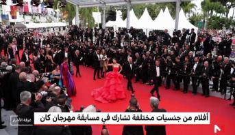 مشاركة متميزة لأفلام عربية في مهرجان كان السنيمائي