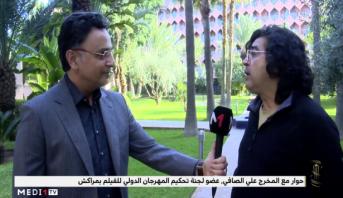 المهرجان الدولي للفيلم بمراكش.. حوار مع المخرج علي الصافي