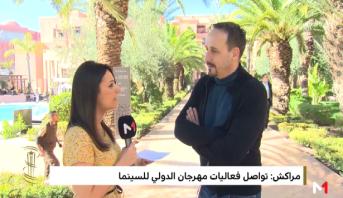 المخرج التونسي نجيب بالقاضي يتحدث لميدي1تيفي عن أعماله السينمائية