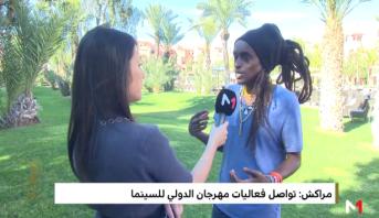 """فيلم """"أكاشا"""" يعيد السينما السودانية إلى دائرة التنافس"""