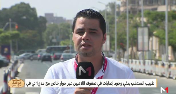 نوفل_في_لكان .. آخر أخبار الأسود .. العواملة يقربكم من الأجواء في القاهرة#