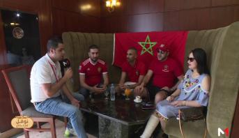 """نوفل في لكان > #نوفل_في_لكان .. اختلاف آراء الجماهير المغربية حول مسؤولية الإقصاء من """"الكان"""""""