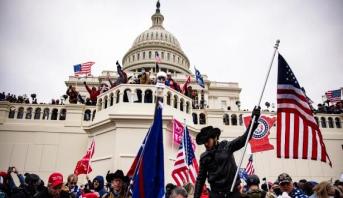 الصحف الأمريكية تسلط الضوء على الثغرات الأمنية التي أتاحت اقتحام الكونغرس