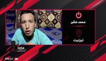 دير مشروعك > #دير_مشروعك .. عبد الله إد الطالب ومحمد شكير يقدمان مشروعيهما