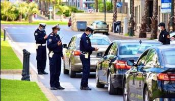 جهة الدار البيضاء – سطات: مقاولات القطاع الخاص مدعوة للاشتغال عن بعد