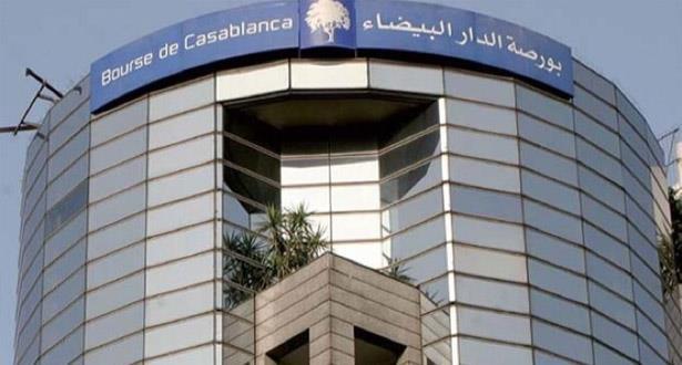 بورصة الدار البيضاء تغلق تداولاتها على وقع الانخفاض