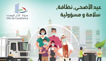 الدار البيضاء .. وضع مخطط متكامل من أجل عيد أضحى نظيف
