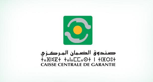 """La CCG lance sa fenêtre participative """"Sanad Tamwil"""""""