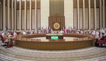 Sommet Al-Ula: les pays du Golfe soutiennent l'action du Maroc à El Guerguarat et confirment leur appui à l'intégrité territoriale du Maroc