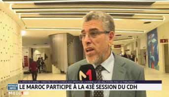 Le Maroc participe à la 43ème session du CDH