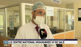 Salé: le Centre Mohammed VI des Handicapés reprend du service