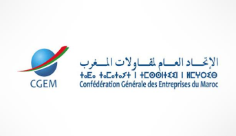 خطة الانتعاش الاقتصادي .. الاتحاد العام لمقاولات المغرب يقترح سبعة تدابير رئيسية