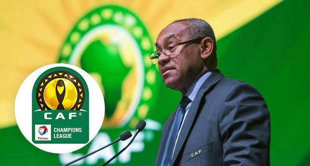 رئيس الكاف: النظام الجديد للمباراة النهائية لدوري الأبطال قيد التنفيذ
