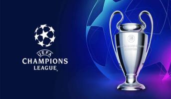 دوري أبطال أوروبا .. برنامج الجولة الرابعة