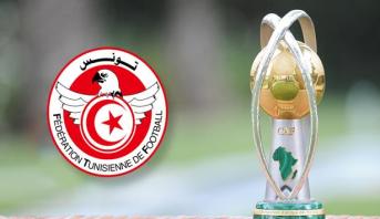 CHAN 2020: la Tunisie se retire de la compétition