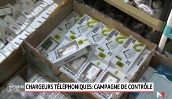 Chargeurs téléphoniques: lancement d'une campagne de contrôle