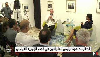 المغرب .. ندوة لرئيس الطباخين في قصر الإليزيه الفرنسي
