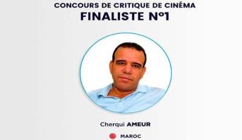 الناقد المغربي عامر الشرقي يبلغ نهائي المسابقة الإفريقية للنقد السينمائي