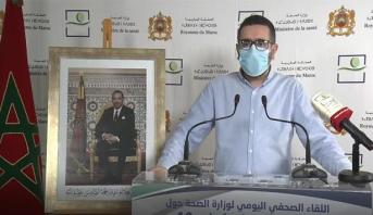 كوفيد-19.. النقاط الرئيسية في تصريح منسق المركز الوطني لعمليات طوارئ الصحة العامة بوزارة الصحة