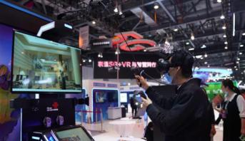 افتتاح المؤتمر العالمي لصناعة الواقع الافتراضي في الصين