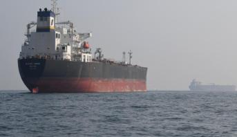 الصين .. حجز سفينة محملة بأكثر من ألف طن من المنتجات النفطية المهربة