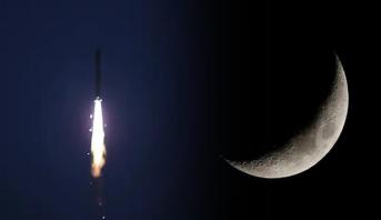 الصين تطلق مسبارا قمريا لاستكشاف الجانب المظلم للقمر