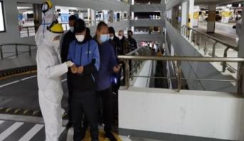 حملة فحوص واسعة النطاق في مطار شنغهاي بعد تسجيل إصابات بكوفيد-19