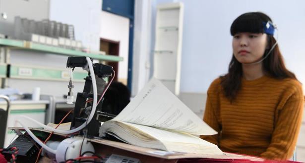 طلبة يخترعون نظاما للتحكم في تصفح الكتاب عبر موجات الدماغ بالصين