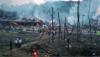 مصرع ما لا يقل عن 9 أشخاص وإصابة العشرات في انفجار شاحنة صهريج بالصين