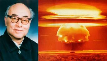 """وفاة """"أبو القنبلة الهيدروجينية"""" الصينية عن عمر 93 عاما"""