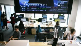 الولايات المتحدة تشدد الخناق على وسائل الإعلام الصينية وبكين تندد