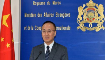 """نائب وزير الخارجية الصيني: العلاقات بين الصين والمغرب شهدت """"تطورا ممتازا"""" منذ آخر زيارة لجلالة الملك"""
