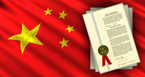الصين .. 1.5 مليون طلب تسجيل براءة اختراع في 2018
