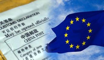 دولة أوروبية تقرر وقف استقبال الطرود البريدية القادمة من الصين