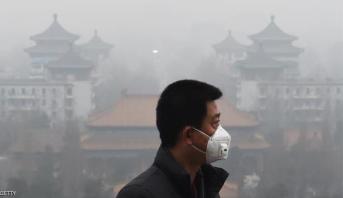 بكين تصدر تحذيرا باللون البرتقالي لارتفاع تلوث الهواء