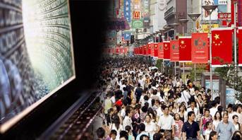 الصين تشدد الإجراءات قبل إحصاء السكان