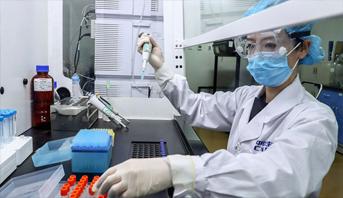 """الصين تمنح أول براءة اختراع للقاح مضاد لـ""""كوفيد-19"""""""
