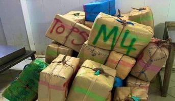 Mise en échec à Larache d'une opération de trafic international de drogue