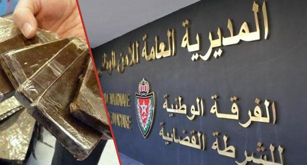 Tanger: deux policiers soupçonnés d'avoir facilité le trafic de plus de 500 kg de chira