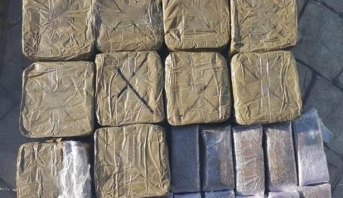 Sebta: 30 kg de résine de cannabis saisies