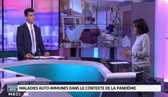 Chronique matinale: maladies auto-immunes dans le contexte de la pandémie