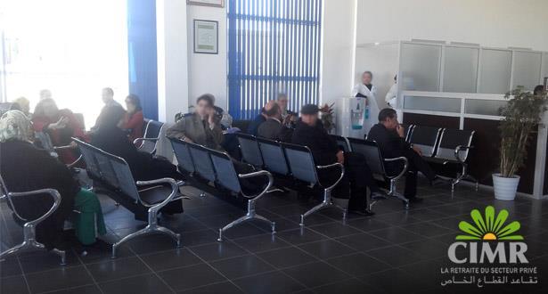 رصيد الاحتياطات التقنية للصندوق المهني المغربي للتقاعد يسجل ارتفاعا