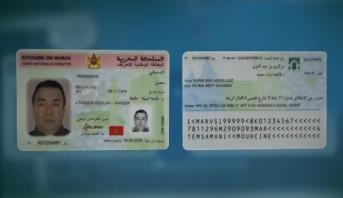 لجنة الداخلية بمجلس المستشارين تصادق على مشروع قانون البطاقة الوطنية للتعريف الإلكترونية