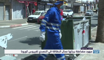 جهود مضاعفة يبذلها عمال النظافة في التصدي لفيروس كورونا