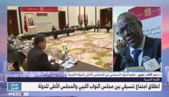 أبرز نقاط جدول أعمال اجتماع طنجة بين مجلس النواب والمجلس الأعلى للدولة في ليبيا